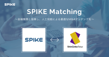 201602_spike_matching_press_a_02